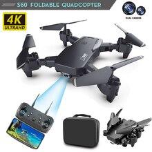 цена S60 RC Drone 4k HD Wide Angle Camera Quadcopter 1080P WiFi FPV Dual Camera Drone Long Flight Time Smart Follow RC Quadcopter онлайн в 2017 году