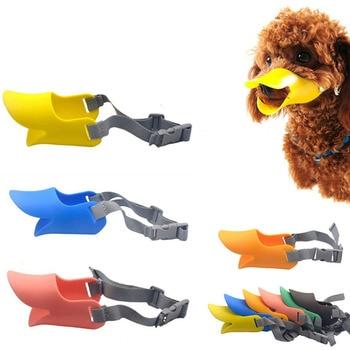 Duck Muzzle Mask 1