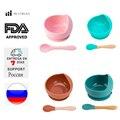 Чаша для кормления ребенка силиконовая ложка всасывающая детская тарелка детская тренировочная посуда для малышей BPA FDA Силикон