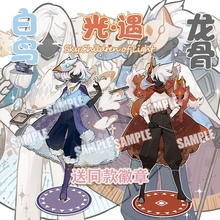 Sky:Children of Light Game Anime Acrylic Stand Figure Model Desktop Decor Metal Badge Buttons Kakashi White Bird Mushroom Head