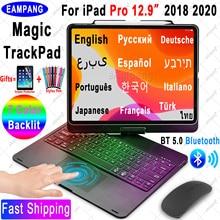 Magic Touchpad Keyboard Mouse Case for iPad Pro 12.9 2018 2020 Russian Arabic Korean Hebrew Spanish Portuguese Keyboard