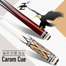Carom Cues Billiards PREOAIDR Uni-Loc Quick-Joint Wood Canadian Maple Korean 3-Cushion
