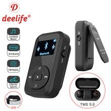 Deelife Kit deportivo con Bluetooth mp3 jugador y TWS Bluetooth inalámbrico verdadero auriculares para correr Jogging con FM registro