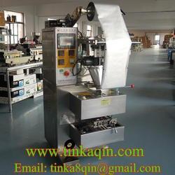HLB5-320B-T3 четырехсторонняя упаковочная машина автоматическая упаковочная машина для порошковых гранул Жидкостная упаковочная машина