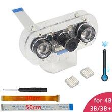 Ahududu Pi 4 Model B kamera 5MP odak ayarlanabilir gece görüş kamera + tutucu + IR işıklar + FFC kablosu ahududu Pi için sıfır W/3B +