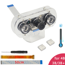 Камера Raspberry Pi 4 Model B с фокусным расстоянием 5 МП, регулируемая камера ночного видения + держатель + ИК подсветка + FFC кабель для Raspberry Pi Zero W/3B +