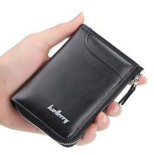 Дизайнерский кошелек для ключей мужчин и женщин винтажный держатель