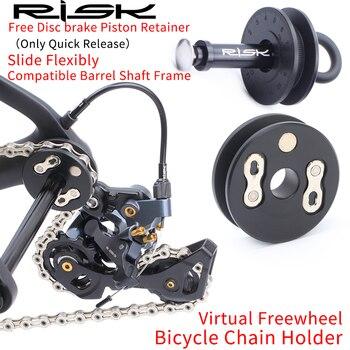 RISIKO Fahrrad Kette Keeper Fix Reinigung Werkzeug Quick Release Hebel Protector Bike Rad Halter Freilauf Schutz Schutz Teile