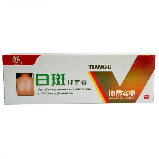 Crema médica para las enfermedades de manchas blancas, pigmento de melanina que promueve la piel linimenta, yeso para el tratamiento de la enfermedad de Leukoplakia