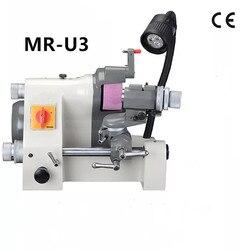 Nueva máquina trituradora de corte Universal MR-U3 para afiladora