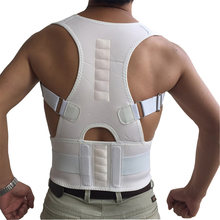 Магнитный терапевтический взрослый корсет для спины поясничный