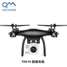 Remote control drone Long battery life HD aerial photography Real-time WIFI transmission Remote control aircraft four-axis(China)