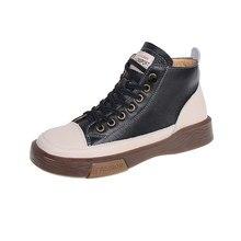 Zapatos de tabla de felpa con suela gruesa para mujer, zapatillas deportivas retro de ocio para estudiantes, zapatos de algodón para Otoño e Invierno
