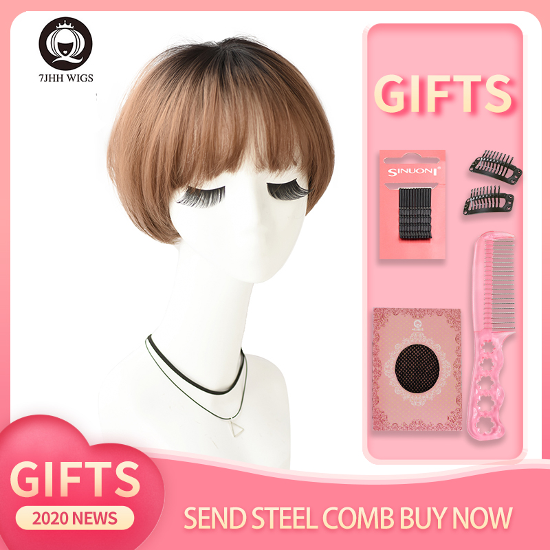 7JHH WIGS Synthetic Wig With Bangs Short Bob Wig For Women Light Brown Straight Hair Fashion Soft Natural Wig