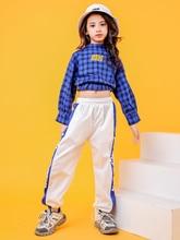 青ガールズボーイズヒップホップパーカーダンスの服ジャズダンス衣装 SweaterShirt 社交作物トップスチェック柄ジョガーパンツ