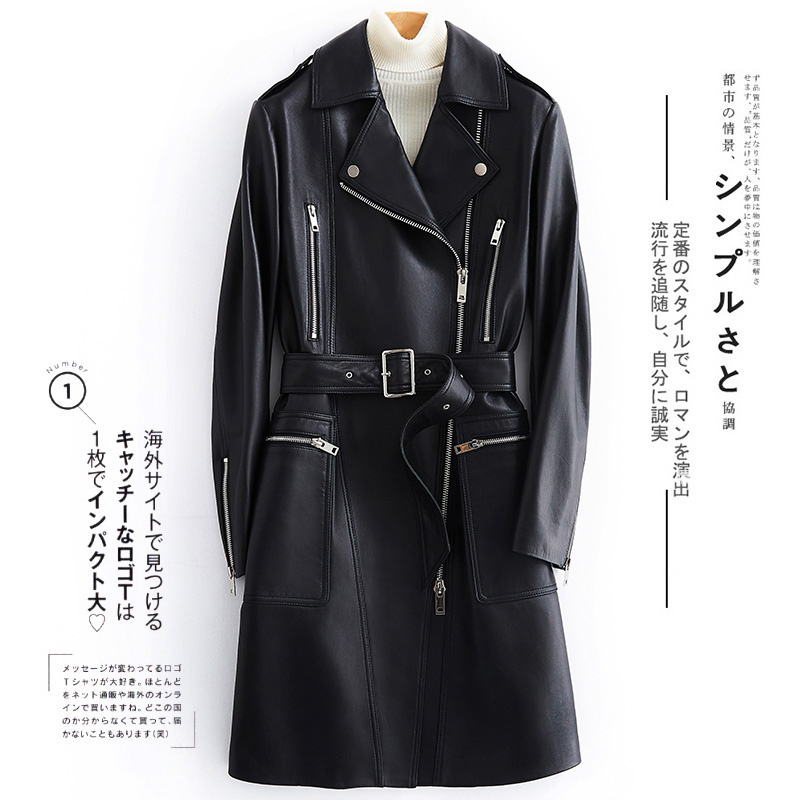 Lautaro Black Long Faux Leather Jacket Women With Many Pockets Zipper Belt Lapel Spring Plus Size Leather Trench Coat For Women