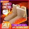 Мягкие зимние USB ботинки с электрическим подогревом для ног обувь удобная плюшевая Термальность гетры моющиеся для домашнего офиса
