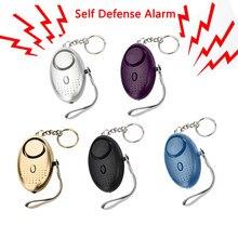 Alarma de autodefensa con forma de huevo para niña y mujer, alerta de protección de seguridad Personal, llavero fuerte de seguridad, alarma de emergencia, 120dB