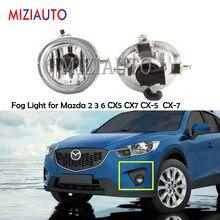 Miziauto luz de nevoeiro para mazda 2 3 6 cx5 cx7 CX-5 CX-7 amortecedor dianteiro nevoeiro lâmpada foglight w/h11 lâmpadas halógenas