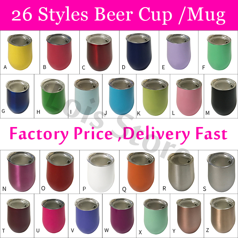 Wholesale 100pcs 12oz Wine Tumbler With Lid Stainless Steel Wine Glass Christmas Party Gift Mugs Wedding