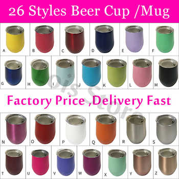 Wholesale 100pcs 12oz Wine Tumbler With Lid Stainless Steel Wine Glass Christmas Party Gift Mugs Wedding Brides Wine Bottle Gift - DISCOUNT ITEM  30% OFF All Category