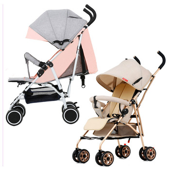 Portable Lightweight Baby Stroller Can Sit Lie Down Folding Shock Absorber Light Baby Stroller Travel Pushchair Umbrella Cart mini light small baby stroller baby carriage cart portable foldable travel system car stroller airplane pram can sit flat lying