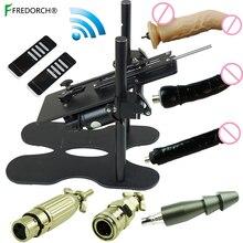 Fredorch 2019 リモートワイヤレス制御金属セックスマシン新安全なセックス愛振動機静かなセックスのおもちゃ屋男性