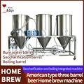 Beer three barrels of saccharification machine brewery brewing machine family beer brewing equipment Semi-automatic
