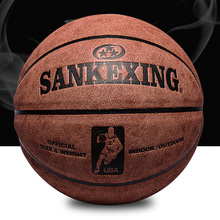 High Quality Official Size 7 leather Basketball Balls Outdoor Indoor Mens Training Basket Ball basquete