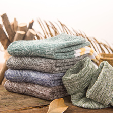 5 Pairs Men Thick Winter Warm Socks Striped Breathable Absorb Sweat Fashion High Quality Combed Cotton Gift for 39-44