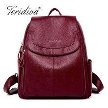 Женский кожаный рюкзак, винтажный, вместительный, для путешествий