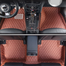 lsrtw2017 leather car floor mats for audi a4 B8 2007 2008 2009 2010 2011 2012 2013 2014 2015 rug carpet interior accessories lhd for chevrolet cruze 2008 2009 2010 2011 2012 2013 2014 2015 2016 car floor mats rugs leather auto rug interior accessories