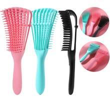 New Women Hair Scalp Massage Comb Detangle Hairbrush Wet Curly Hair Brush DIY Salon Hairdressing Styling Tools