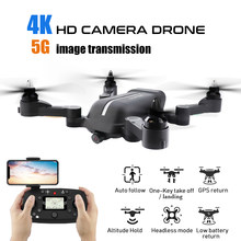 5G GPS Drone With 4K/1080P HD RC Wide Angle 120° Camera WIFI FPV Quadcopter Foldable Altitude Hold Durable Profession Drone(China)