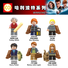 WM6046 Harry Series Potters Moody Trolley Witch Ron Weasley Lupin Susan Bones Building Block Figures Children Toys