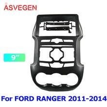 Asvegen GPS Navigation Fascia Panel Frame Car Radio Frame Kit For FORD RANGER 2011-2014 Only Frame