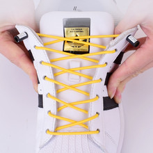 Fashion tie-free shoelaces round elastic lock children adult sports shoes fast lazy