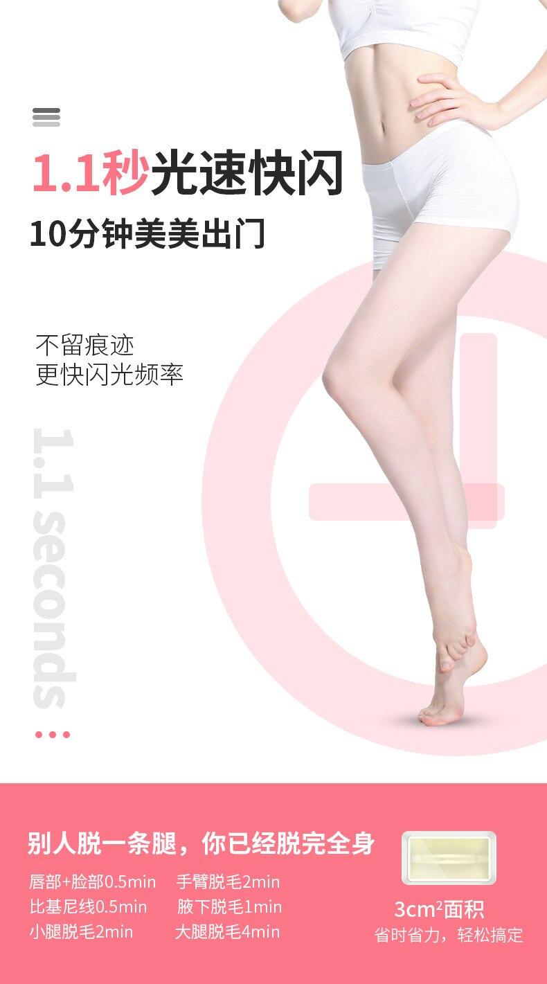 Depilador feminino profissional ipl, dispositivo de depilação