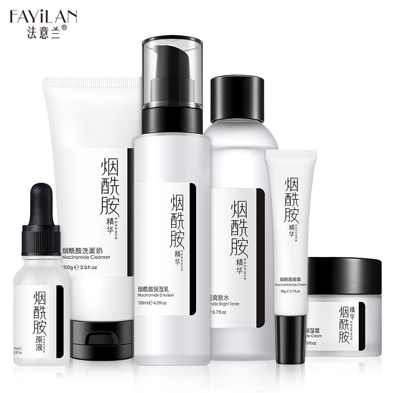 skin care Whitening Anti-Aging Nicotinamide six-piece set of moisturizing facial care single product set