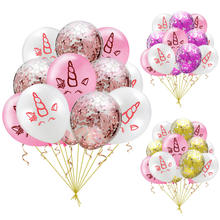 15pcs 12 pollici Unicorno Festa di Compleanno Palloncini In Lattice Set Confetti Palloncino Globos Unicorno Decorazioni Del Partito Forniture Baby Shower(China)