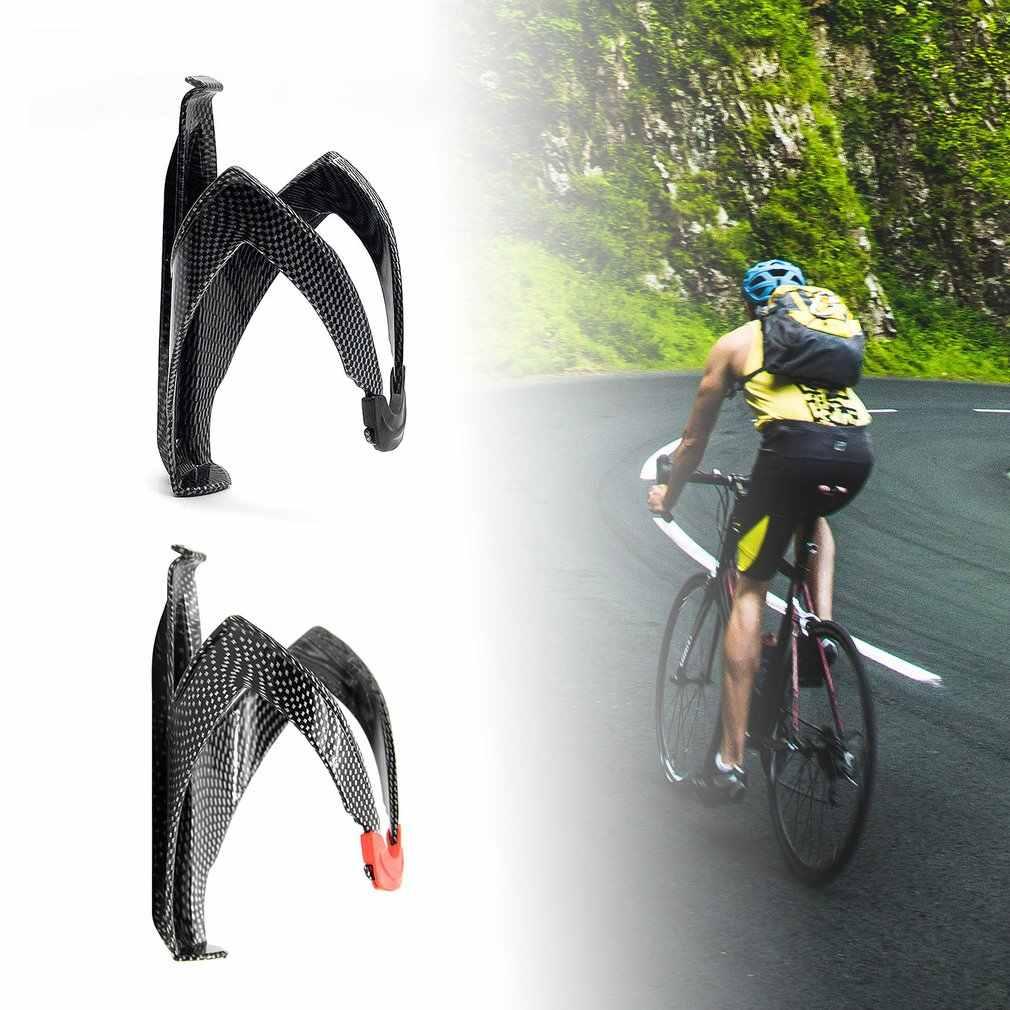 Cycle Zone держатель бутылки для воды из углеродного волокна дорожный велосипед велосипедный стеклянный напиток держатель для бутылок клетка
