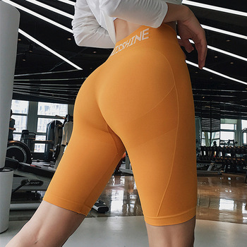 Women High Waist Energy Seamless Yoga Shorts Push Up Hip Gym Shorts Fitness Sports Leggings 1