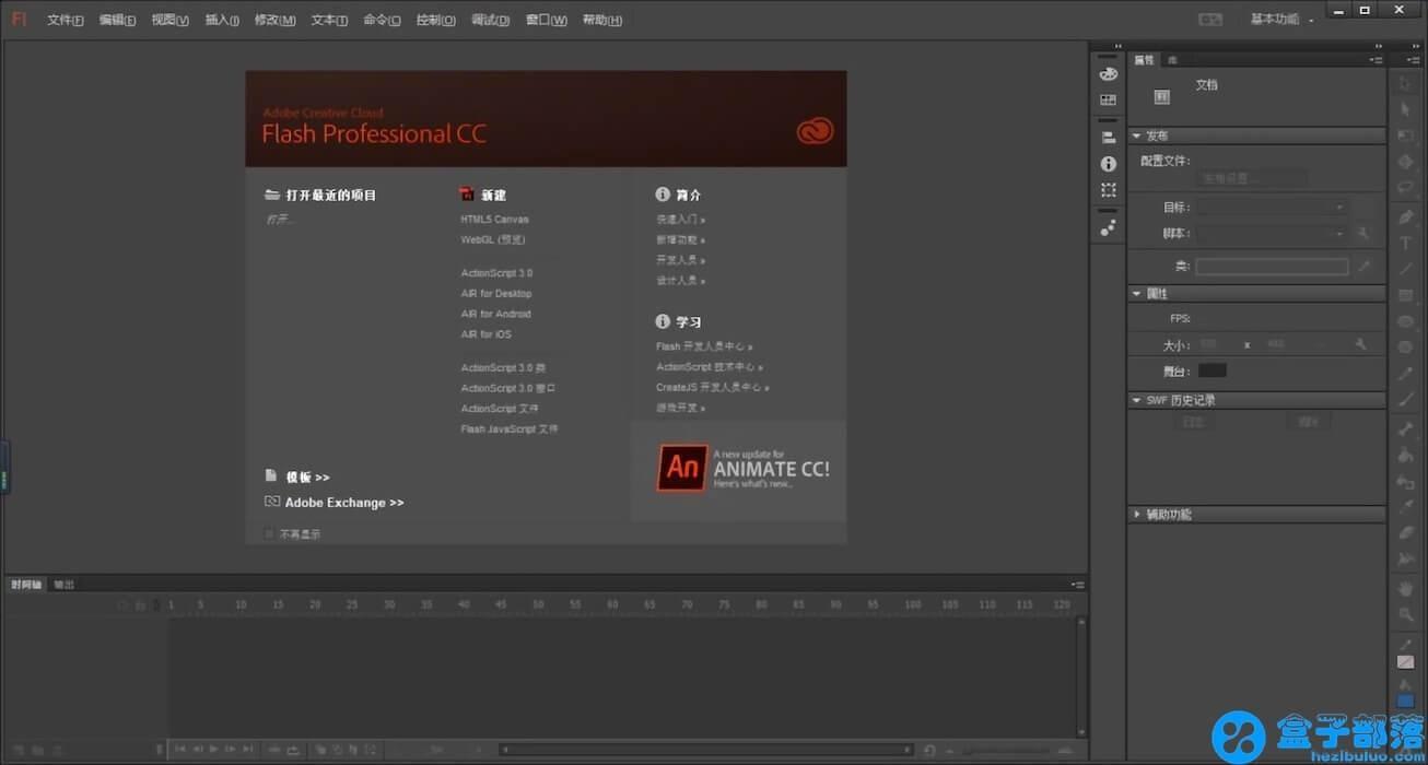 Adobe Flash CC 2015 功能强大的动画设计制作软件