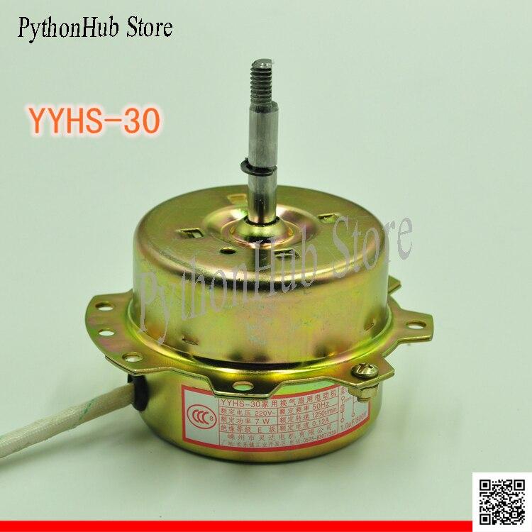YYHS-30 Yuba Ventilation Fan Motor Yuba Ceiling Motor Exhaust Fan Motor Send Capacitor Full Copper W