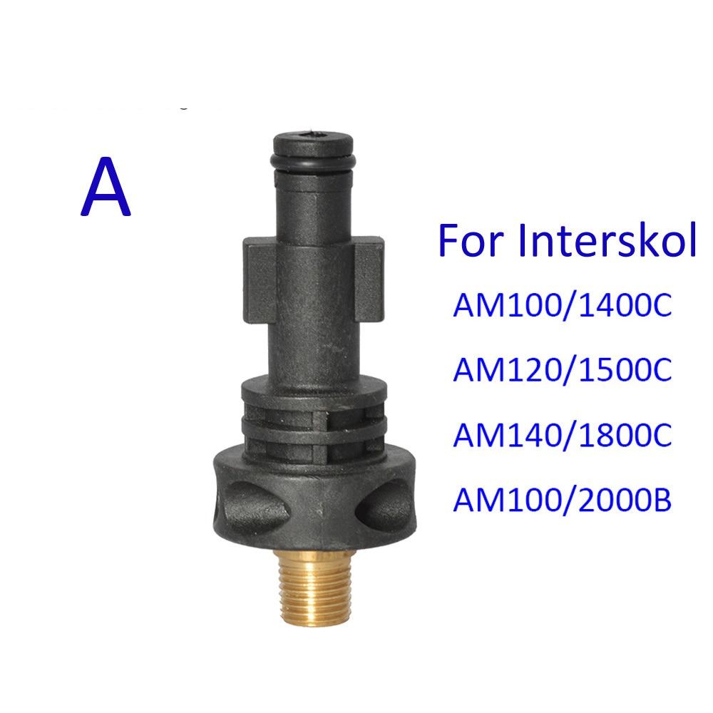 Adapter For Foam Nozzle/ Foam Generator/ Foam Gun/ High Pressure Soap Foamer For Interskol Interscol High Pressure Washer