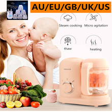 Baby Food Maker Children Food Cooking Ma