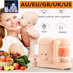Baby Food Maker Children Food Cooking Maker Steamer Mixing Grinder Blenders Processor Juicing Stirring Baby Feeding Maker