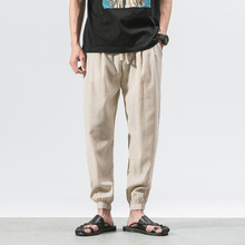 Cotton Linen Casual Harem Pants Men Joggers Man Summer Trousers Male Chinese Style Baggy Pants 2020 Harajuku Clothing Plus Size