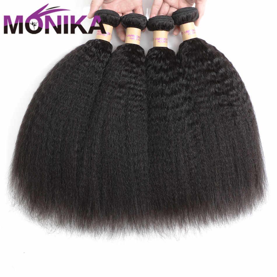 Monika Remy Rambut Keriting Rambut Lurus 28 Inch Bundel Brasil Rambut Menenun Rambut Manusia 3 Bundel Tisu Bresiliens Bundle