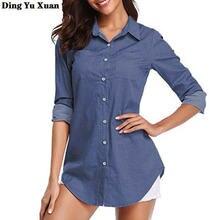 Женская джинсовая рубашка бойфренда с отложным воротником и